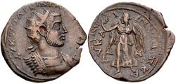 Ancient Coins - Gallienus, 253 - 268 AD, AE32 of Calycadnum, Nike
