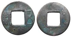 Ancient Coins - Eastern Han Dynasty, Private Issues, 146 - 190 AD, AE Five Zhu, Three Pellets Below