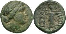 Ancient Coins - Thessalian League, Hippolchus Magistrate, 150 BC, Trichalkon