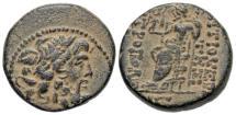 Ancient Coins - Seleucis & Pieria, Antioch, 54 - 53 BC, AE Tetrachalkon
