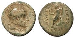 Ancient Coins - Kingdom of Cilicia, Tarcondimotus I, 39 - 31 BC, AE22