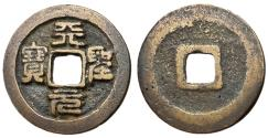 Ancient Coins - H16.73.  Northern Song Dynasty, Emperor Ren Zong, 1022 - 1063 AD, Seal Script
