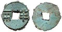 Ancient Coins - H7.29.  Western Han Dynasty, 136 - 119 BC, AE Four Zhu, Choice UNC