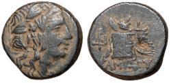 Ancient Coins - Pontos, Amisos, Mithradates VI, 100 - 95 BC, AE20