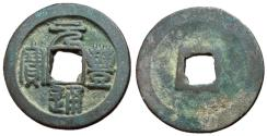 Ancient Coins - H16.223.  Northern Song Dynasty, Emperor Shen Zong, 1068 - 1085 AD, AE Two Cash