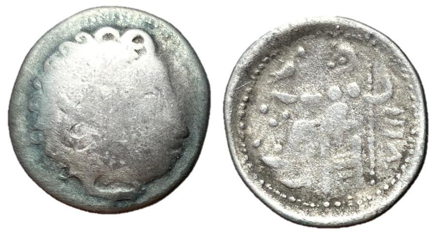 Ancient Coins - Danubian Celts, 3rd Century BC Silver Drachm