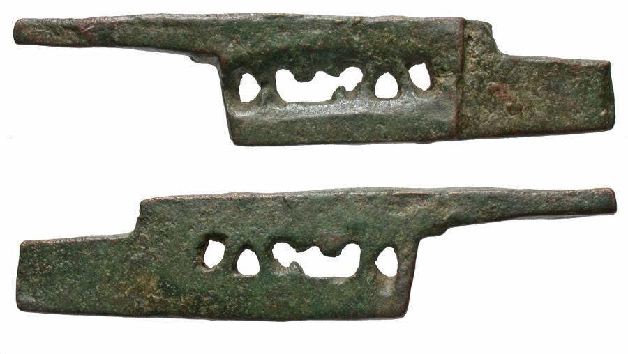 Ancient Coins - Roman Empire, 1st - 3rd Century AD, AE Lock Bolt