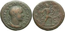 Ancient Coins - Severus Alexander, 222 - 235 AD, Scarce AE As, Mars