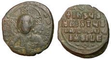 Ancient Coins - Basil II & Constantine VIII, 970 - 1092 AD, Anonymous Class A2 Follis