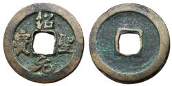 Ancient Coins - H16.307.  Northern Song Dynasty, Emperor Zhe Zong, 1086 - 1100 AD