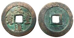 Ancient Coins - H16.249.  Northern Song Dynasty, Emperor Shen Zong, 1068 - 1085 AD, AE Two Cash