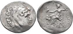 Ancient Coins - Caria, Alabanda, 173 - 167 BC, Silver Tetradrachm