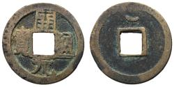 Ancient Coins - H14.8u.  Tang Dynasty, Anonymous Late Type, 732 - 907 AD, Crescent Reverse