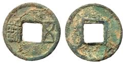Ancient Coins - H10.3.  Eastern Han Dynasty, Emperor Huan Di, 146 - 168 AD, AE 5 Zhu, Radiating Lines