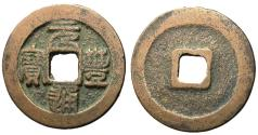 Ancient Coins - H16.225.  Northern Song Dynasty, Emperor Shen Zong, 1068 - 1085 AD, AE Two Cash