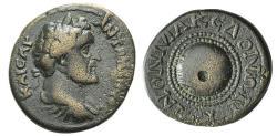 Ancient Coins - Antoninus Pius, 138 - 161 AD, AE22, Koinon, Shield