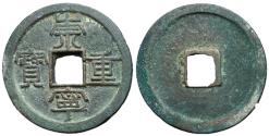 Ancient Coins - H16.408.  Northern Song Dynasty, Emperor Hui Zong, 1101 - 1125 AD, AE Ten Cash, 36mm