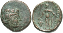 Ancient Coins - Thrace, Maroneia, 2nd Century BC, AE Unit, Dionysos