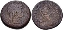 Ancient Coins - Ptolemaic Kings of Egypt, Ptolemy V, 204 - 180 BC, Hemidrachm With Isis