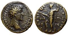 Ancient Coins - Marcus Aurelius, as Caesar, 151 - 152 AD, AE As, Virtus