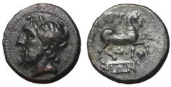 Ancient Coins - Thessaly, Gyrton, 3rd Century BC, AE Trichalkon, ex BCD Collection, Unpublished