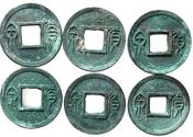 Ancient Coins - Xin Dynasty, Emperor Wang Mang, 7 - 23 AD, AE Five Zhu's