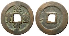 Ancient Coins - H16.193.  Northern Song Dynasty, Emperor Shen Zong, 1068 - 1085 AD, AE Two Cash, Unpublished Mintmark