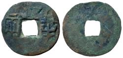 Ancient Coins - H7.7.  Warring States, State of Qin, 336 - 221 BC, AE32