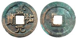 Ancient Coins - H16.149.  Northern Song Dynasty, Emperor Ren Zong, 1022 - 1063 AD