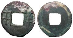 Ancient Coins - H7.7.  Qin Dynasty, 300 - 200 BC, AE Eight Zhu, 30mm