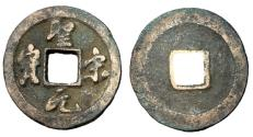 Ancient Coins - H16.379.  Northern Song Dynasty, Emperor Hui Zong, 1101 - 1125 AD