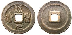 Ancient Coins - H16.302.  Northern Song Dynasty, Emperor Zhe Zong, 1086 - 1100 AD, AE Two Cash