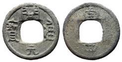 Ancient Coins - H15.129.  Southern Han Kingdom, Emperor Liu Yan, 917 - 942 AD, PB Cash, Nan Si Reverse