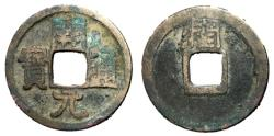 Ancient Coins - Tang Dynasty, Anonymous Late Type, 845 - 846 AD, Run Region