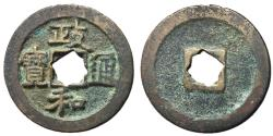 Ancient Coins - H16.430.  Northern Song Dynasty, Emperor Hui Zong, 1101 - 1125 AD
