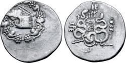 Ancient Coins - Mysia, Pergamon, 85 - 76 BC, Silver Cistophoric Tetradrachm