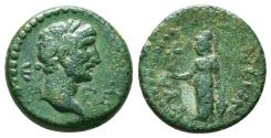 Ancient Coins - Hadrian, 117 - 138 AD, AE16 of Tyana in Cappadocia, Athena