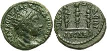 Ancient Coins - Severus Alexander, 222 - 235 AD, AE18, Nicaea, Three Military Standards