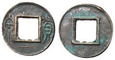 Ancient Coins - Xin Dynasty, Emperor Wang Mang, 7 - 23 AD, AE Five Zhu, 3rd Monetary Reform, Stroke Below