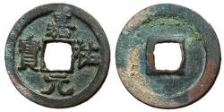 Ancient Coins - H16.148.  Northern Song Dynasty, Emperor Ren Zong, 1022 - 1063 AD