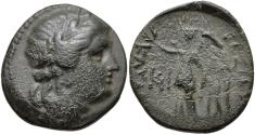 Ancient Coins - Celtic Kings of Thrace, Kavaros, 230 - 218 BC, AE20