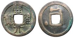 Ancient Coins - H14.4u.  Tang Dynasty, Anonymous Middle Type, 718 - 732 AD, Upwards Crescent Reverse, Scattered Reverse Pellets