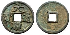 Ancient Coins - H16.418.  Northern Song Dynasty, Emperor Hui Zong, 1101 - 1125 AD