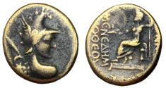 Ancient Coins - Lycaonia, Iconion, 1st Century BC, Perseus and Zeus, Very Rare