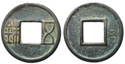 Ancient Coins - Eastern Han Dynasty, Emperor Zhang Di, 75 - 88 AD, Incuse Wu Mintmark, Rare