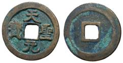 Ancient Coins - H16.76.  Northern Song Dynasty, Emperor Ren Zong, 1022 - 1063 AD