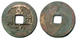Ancient Coins - H16.37.  Northern Song Dynasty, Emperor Tai Zong, 976 - 997 AD