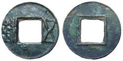 Ancient Coins - H8.6.  Western Han Dynasty,  Emperor Wu Di, 118 - 113 BC, Provincial Issue AE Four Zhu