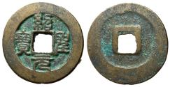 Ancient Coins - H16.292. Northern Song Dynasty, Emperor Zhe Zong, 1086 - 1100 AD