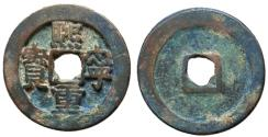 Ancient Coins - H16.200.  Northern Song Dynasty, Emperor Shen Zong, 1068 - 1085 AD, AE Two Cash